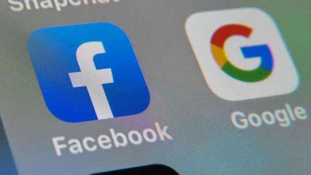唯一看空谷歌的銀行!花旗:市場對臉書、谷歌廣告未來成長過於樂觀(圖:AFP)