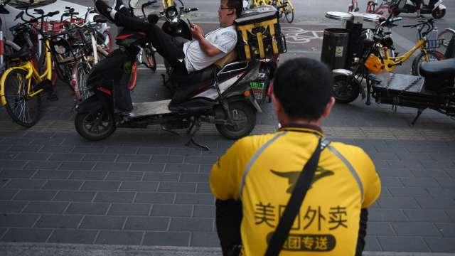 美團遭上海消保委約談 股價崩9%(圖片:AFP)