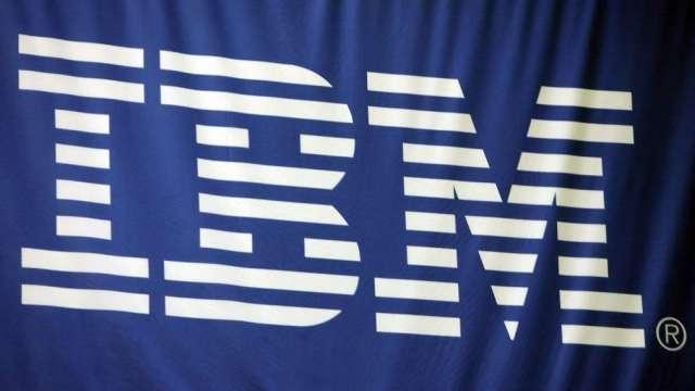 IBM尋求轉型 將專注於人工智慧及混合雲(圖:AFP)