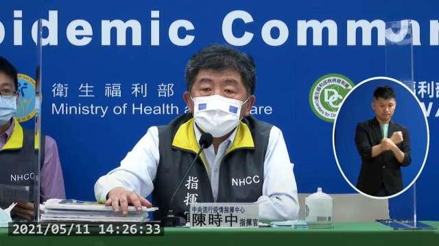 宜蘭遊藝場5人確診感染源不明 疫情警戒升至第二級。(圖:疾管署直播)