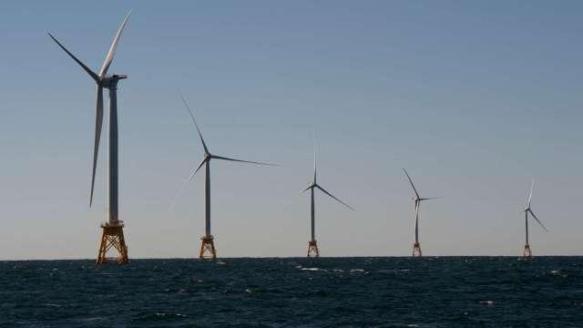 拜登政府拚風電 批准美國首座大型離岸風力發電場。(圖片:AFP)