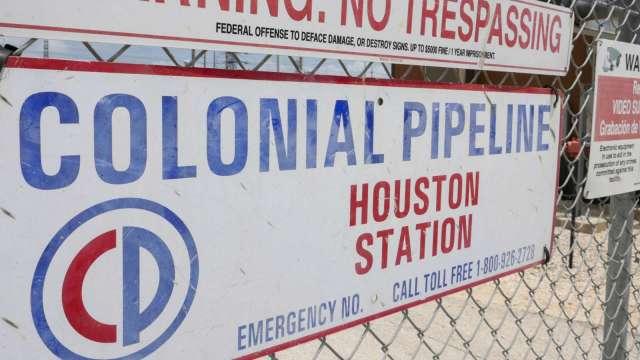 Colonial關閉管線燃油無處放 石油業找上油輪應急(圖:AFP)