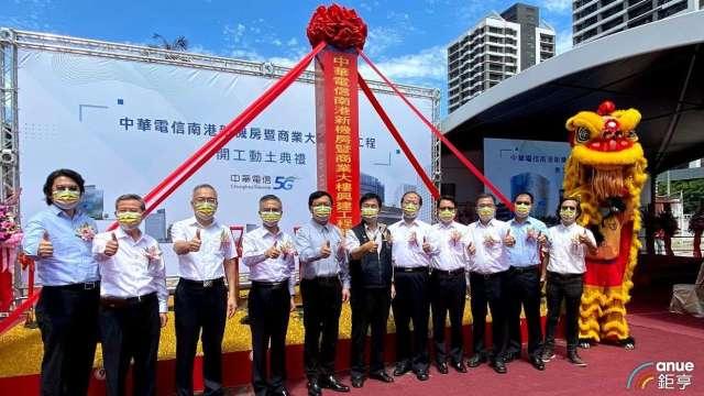 中華電今(12)日舉行新世代機房暨商辦大樓動土典禮。(鉅亨網記者沈筱禎攝)
