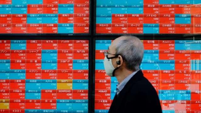 受台股等亞股拖累 東京股市持續下挫、跌461點 (圖片:AFP)