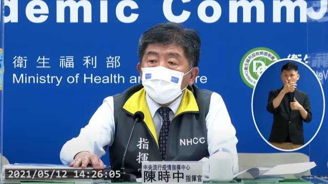 暴增16例本土 陳時中:維持二級警戒 6大防疫措施加嚴。(圖:取自疾管署直播)