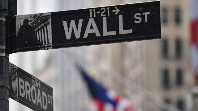 市場關注美國通膨數據 美股期貨走低(圖片:AFP)