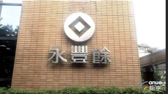 永豐餘、華紙旗下工廠皆有汽電共生 營運不受影響。(鉅亨網資料照)