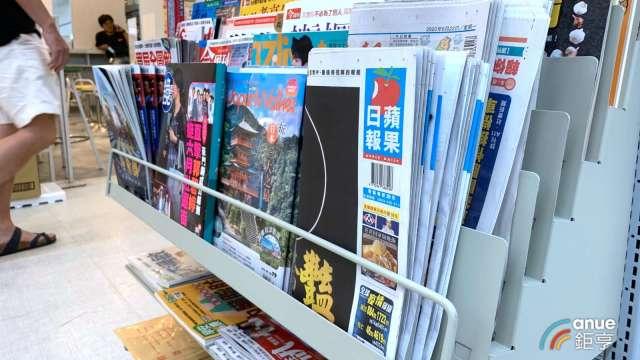 又一家紙媒殞落 《台灣蘋果日報》紙本不敵虧損5/18起停刊。(鉅亨網資料照)