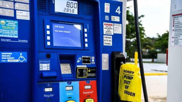 油品短缺危機暫解 Colonial Pipeline:已恢復正常運作 (圖:AFP)