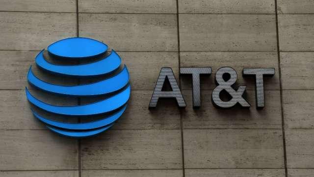 傳AT&T將併Discovery 新公司市值上看1500億美元 (圖片:AFP)