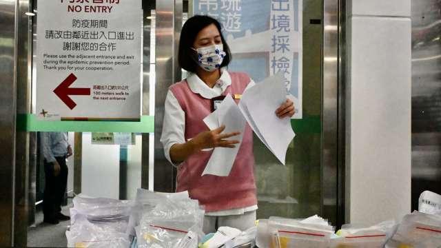 中小企業疫情衝擊需錢孔急 無薪假剉咧等。(圖:AFP)