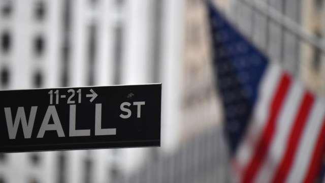 通膨憂慮持續 美股期貨下滑(圖片:AFP)