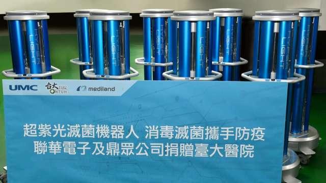 聯電攜手供應商鼎眾,捐贈八台紫外線消毒機器人予臺大醫院。(圖:聯電提供)