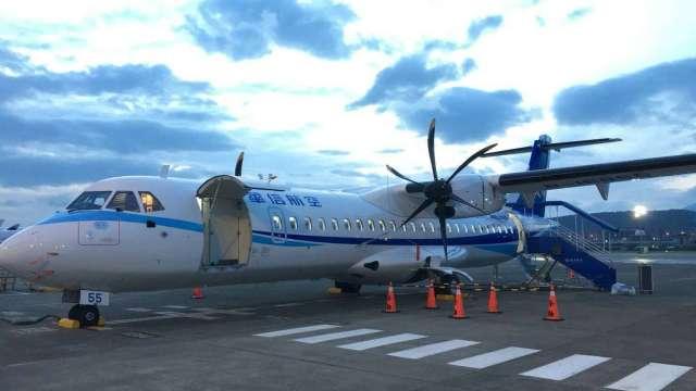 圖:華信航空提供。