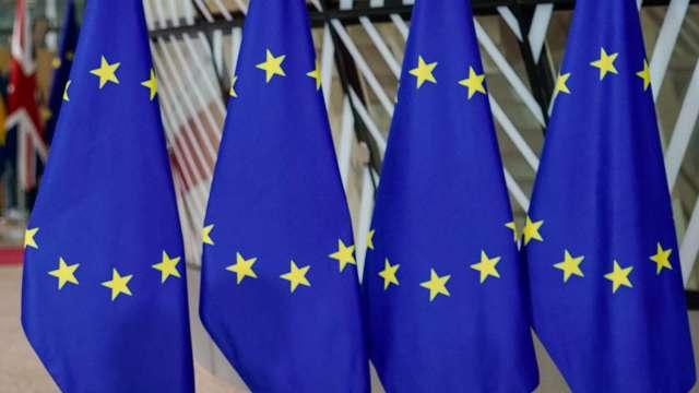 歐元區今年第一季GDP季減0.6% 符合市場預期(圖片:AFP)