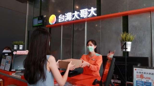 全台停課網路需求急增 台灣大祭行動光纖上網吃到飽最低799元。(圖:AFP)