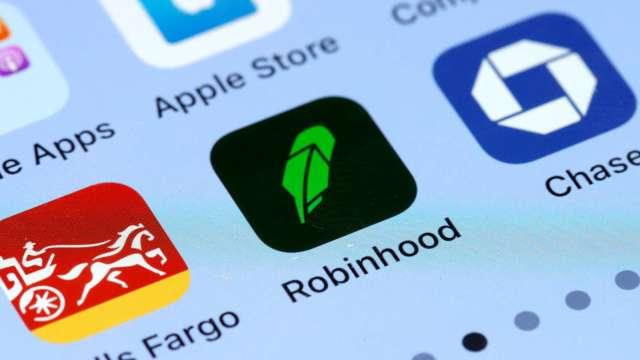 〈新股IPO〉Robinhood擬於下週向SEC提出IPO申請 (圖片:AFP)