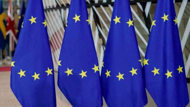歐元區4月CPI年增1.6% 符合市場預期(圖片:AFP)