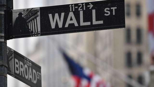 Fed考慮減碼政策 美股期貨走低(圖片:AFP)