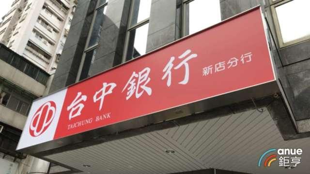 台中銀擬申設胡志明市辦事處 國銀在越南已有15據點。(鉅亨網資料照)