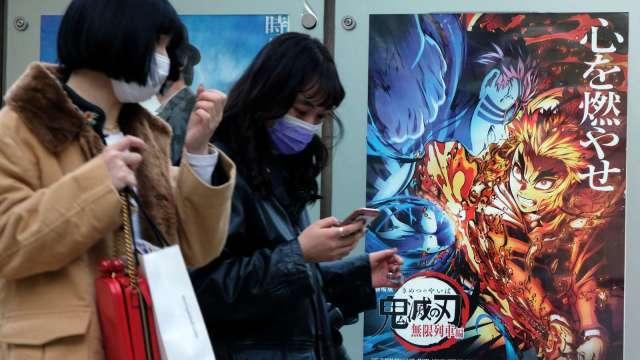 「鬼滅之刃」票房突破400億日圓!締造日本影史新高紀錄 (圖片:AFP)