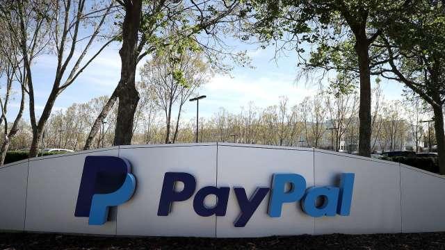 載舟覆舟!Crypto、PayPal走勢大相逕庭 比特幣是罪魁禍首  (圖片:AFP)