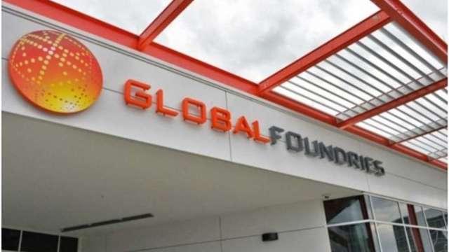 彭博:GlobalFoundries赴美IPO 傳大摩擔任承銷商