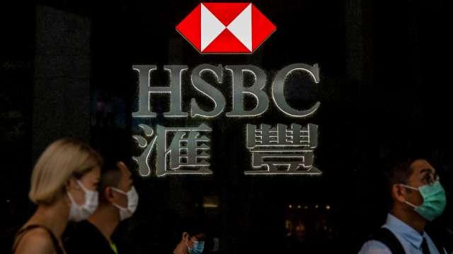 滙豐宣布退出美國業務 專注亞洲市場(圖片:AFP)