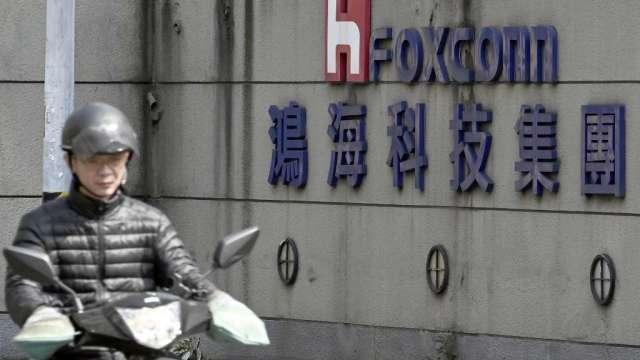 傳鴻海正商談人股馬來西亞晶片製造商DNeX(圖:AFP)