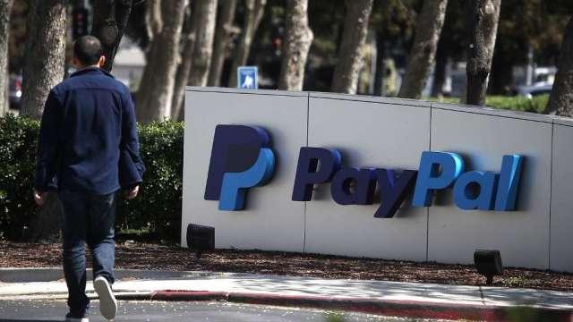 PayPal:計畫開放加密貨幣提款 但距發行穩定幣為時尚早(圖:AFP)