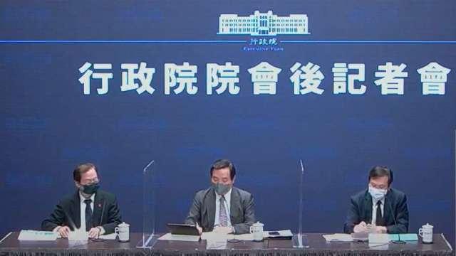 國發會主委龔明鑫(左1)。(圖:取自行政院直播)