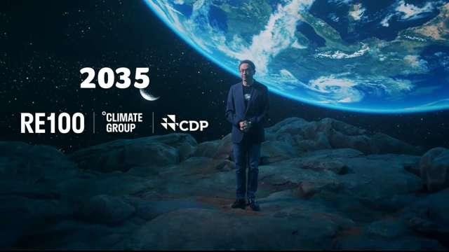 宏碁加入RE100倡議,承諾2035年100%使用再生能源。(圖:擷取自next@acer全球線上發表會直播)