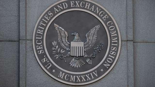警訊!Fed隔夜附買回操作激增至4853億美元 刷歷史新高。(圖片:AFP)