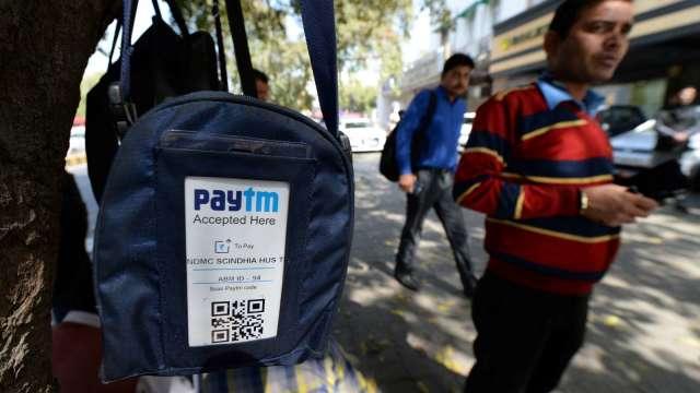 印度線上支付龍頭Paytm IPO上看30億美元 創印度紀錄新高(圖片:AFP)