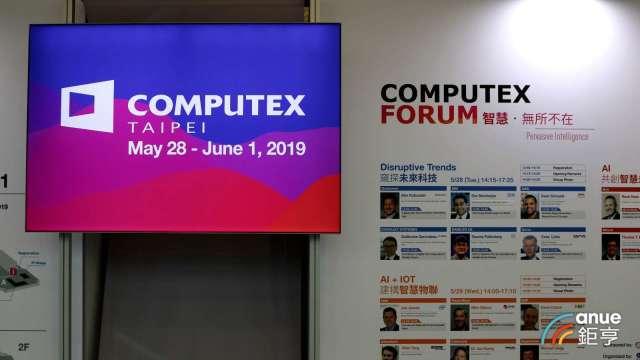 台北國際電腦展COMPUTEX下周線上開展,聚焦AI、5G、電動車等九大主軸。(鉅亨網資料照)