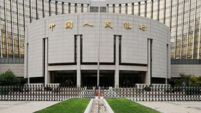 中國人行14年來首度上調外匯存款準備金率 (圖片:AFP)