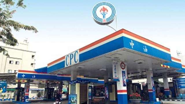 考量疫情影響,台灣中油:6月桶裝瓦斯、天然氣價格凍漲。(圖:台灣中油提供)