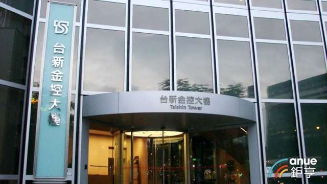 台新金6年內以三種工具出清彰銀22.5% 換取100%併購保德信人壽。(鉅亨網資料照)