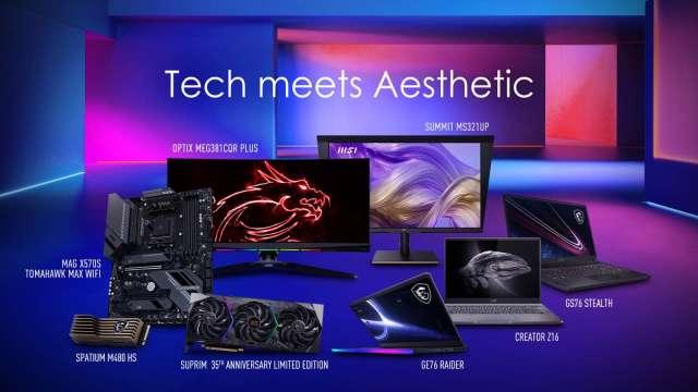 瞄準旺季商機,微星推電競創作者新品、技嘉參與COMPUTEX。(圖:微星提供)
