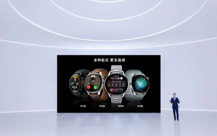 HUAWEI Watch 3 是華為首款採用預載鴻蒙系統的智能手錶 (圖片:華為官網)