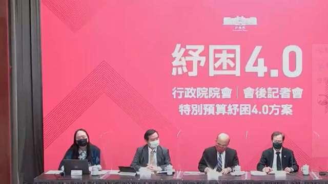 行政院長蘇貞昌(左3)。(圖:取自行政院直播)