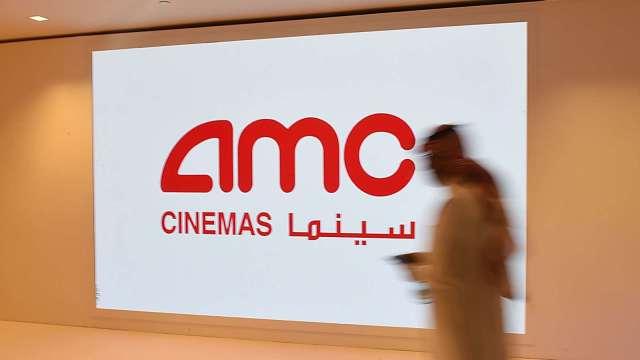 AMC週四盤中暴跌逾30% 數度觸發熔斷 (圖片:AFP)