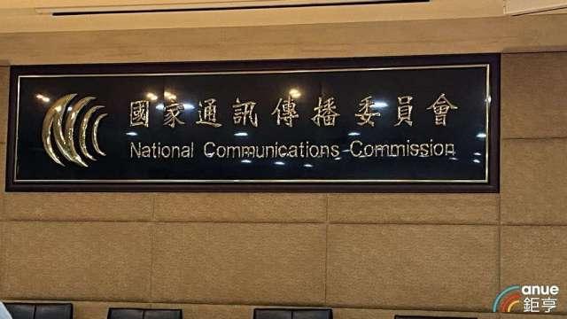 簡訊實聯制8億元預算遭質疑 NCC:屬維運成本。(鉅亨網資料照)