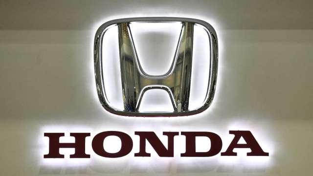Honda宣布日本動力總成零件生產 將於2025年結束 (圖片:AFP)