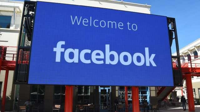英國、歐盟正式對臉書啟動反壟斷調查 (圖:AFP)