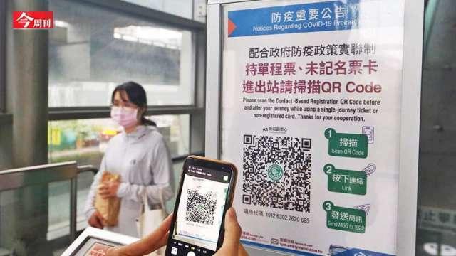 掃一下就可進超商!中華電攜手關貿 3天就讓全球獨有「簡訊實聯制」上線。(圖:今周刊)