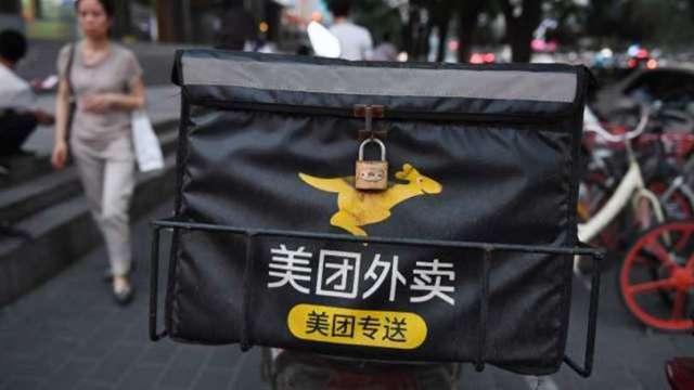 美團創辦人王興捐出價值23億美元股票 (圖片:AFP)