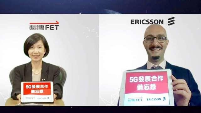 左為遠傳總經理井琪、右為台灣愛立信總經理藍尚立。(圖:遠傳提供)