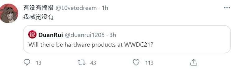 預測 2021 年的 WWDC 果迷無法看到硬體新品(圖片:@L0vetodream 推特)