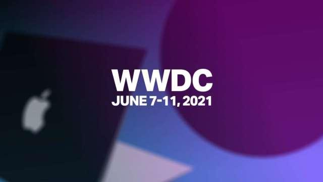 蘋果2021 WWDC懶人包整理 速讀7大焦點 (圖片:蘋果)